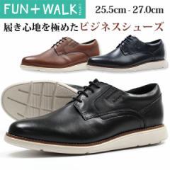 【送料無料】 ビジネス シューズ メンズ ウォーカーズメイト 革靴 本革 天然皮革 クッション ビジネス 通勤 仕事  WALKERS-MATE MW-9200