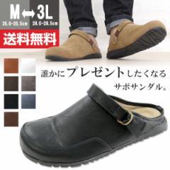 【送料無料】サッと履けて脱ぎ履き楽ちん かかとなし サボ サンダル メンズ おしゃれ かかと オフィス 大きいサイズ 靴 PENNY LANE 6001B