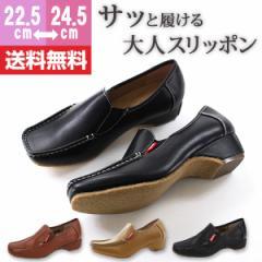 送料無料 シューズ スリッポン レディース 靴 BOBSON BOL7673