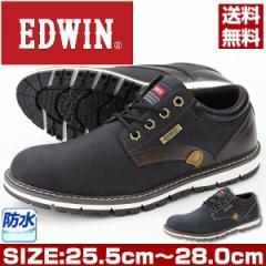 即納 あす着 送料無料 エドウィン スニーカー ローカット メンズ 靴 EDWIN EDW-7900