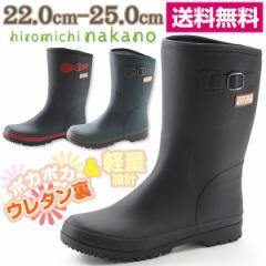 即納 あす着 送料無料 ヒロミチナカノ レインブーツ ロング レディース 長靴 hiromichi nakano HN WL147R