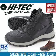 即納 あす着 送料無料 ハイテック スニーカー ブーツ ハイカット メンズ 靴 HI-TEC HT BTU13