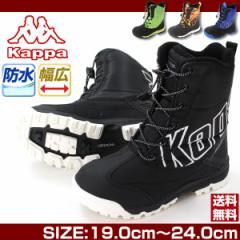 即納 あす着 送料無料 カッパ ブーツ スノー 子供 キッズ ジュニア 長靴 Kappa KP SBJ49