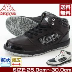 即納 あす着 送料無料 カッパ スニーカー ハイカット メンズ 靴 Kappa KP STU23