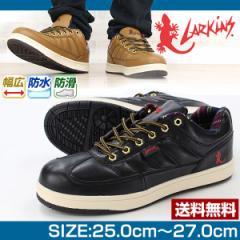 即納 あす着 送料無料 ラーキンス スニーカー ローカット メンズ 靴 LARKINS L-6081