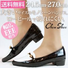 即納 あす着 送料無料 シューズ パンプス ローヒール レディース 靴 Chou Shoe B052