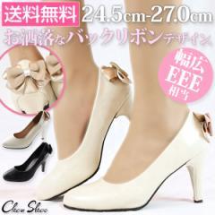 即納 あす着 送料無料 フォーマル パンプス ハイヒール レディース 靴 Chou Shoe S119