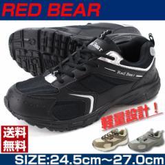 即納 あす着 送料無料 スニーカー ローカット メンズ 靴 RED BEAR 2195