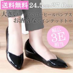 即納 あす着 送料無料 シューズ パンプス ローヒール レディース 靴 Chou Shoe THAL-P02