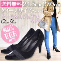 即納 あす着 送料無料 フォーマル パンプス ハイヒール レディース 靴 Chou Shoe THSH-P03
