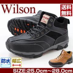 即納 あす着 送料無料 ウィルソン スニーカー ハイカット メンズ 靴 WILSON 391