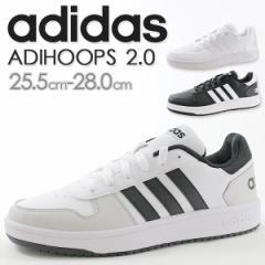 即納 あす着 送料無料 アディダス スニーカー ローカット メンズ 靴 adidas ADIHOOPS 2.0