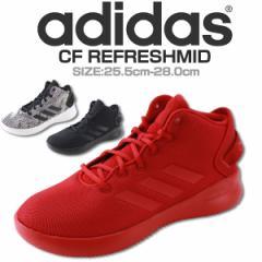 即納 あす着 送料無料 アディダス スニーカー ハイカット メンズ 靴 adidas CF REFRESHMID