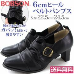 即納 あす着 送料無料 ボブソン パンプス ブーティー レディース 靴 BOBSON K2724