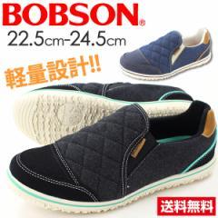 即納 あす着 送料無料 ボブソン スニーカー スリッポン レディース 靴 BOBSON BOW-17032