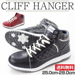 即納 あす着 送料無料 スニーカー ハイカット メンズ 靴 CRIFF HANGER 7652