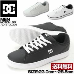 即納 あす着 送料無料 スニーカー ローカット メンズ レディース 靴 DC SHOES DM174032