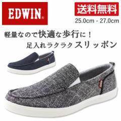 即納 あす着 送料無料 エドウィン スニーカー スリッポン メンズ 靴 EDWIN ED-7156