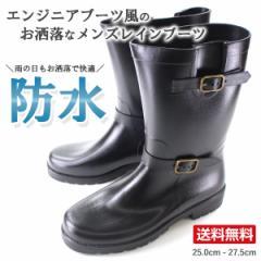 即納 あす着 送料無料 レインブーツ エンジニア メンズ 長靴 Era 2600