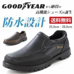 即納 あす着 送料無料 スニーカー スリッポン メンズ 靴 GOOD YEAR GY-9692