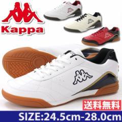即納 あす着 送料無料 カッパ スニーカー ローカット メンズ 靴 Kappa KP BCM51