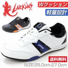 即納 あす着 送料無料 ラーキンス スニーカー ローカット メンズ 靴 LARKINS L-6233