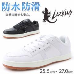即納 あす着 ラーキンス スニーカー ローカット メンズ 靴 LARKINS L817-A