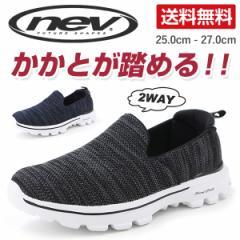 即納 あす着 送料無料 スニーカー スリッポン メンズ 靴 NEV SURF nev-516