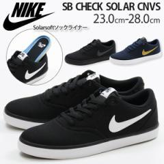 即納 あす着 送料無料 ナイキ スニーカー ローカット メンズ レディース 靴 NIKE SB CHECK SOLAR CNVS 843896