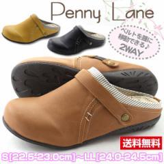 即納 あす着 送料無料 サンダル クロッグ レディース 靴 PENNY LANE 1224