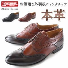 即納 あす着 送料無料 ビジネス シューズ メンズ 革靴 PABEL MALDINI PMD-3417