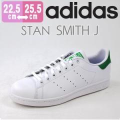 即納 あす着 送料無料 アディダス スニーカー ローカット 子供 キッズ ジュニア レディース 靴 adidas STAN SMITH J M20605