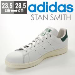 即納 あす着 送料無料 アディダス スニーカー ローカット メンズ レディース 靴 adidas STAN SMITH CQ2871