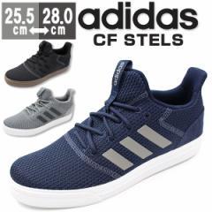 即納 あす着 送料無料 スニーカー メンズ アディダス ローカット スリッポン 靴 adidas CF STELS