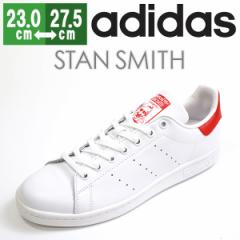 即納 あす着 送料無料 アディダス スニーカー ローカット メンズ レディース 靴 adidas STAN SMITH M20326