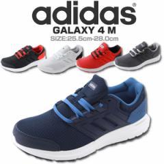 即納 あす着 送料無料 アディダス スニーカー ローカット メンズ 靴 adidas Galaxy 4 M