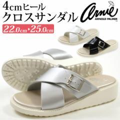 即納 あす着 アーニー アーノルドパーマー サンダル クロス レディース 靴 ARNIE Arnold Palmer AN0802