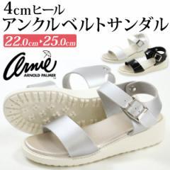 即納 あす着 アーニー アーノルドパーマー サンダル アンクルベルト レディース 靴 ARNIE Arnold Palmer AN0803