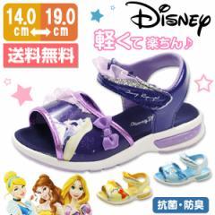 即納 あす着 送料無料 サンダル 子供 キッズ ジュニア ディズニー プリンセス ベルト 靴 ラプンツェル ベル シンデレラ Disney DN C1214
