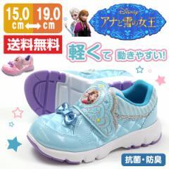 即納 あす着 送料無料 スニーカー 子供 キッズ ジュニア ディズニー アナと雪の女王 ローカット 靴 Disney DN C1217