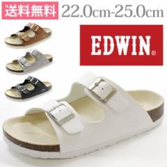 即納 あす着 送料無料 エドウィン サンダル カジュアル レディース 靴 EDWIN EB2001