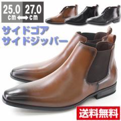 即納 あす着 送料無料 ビジネス ブーツ メンズ 靴 FRANCO GIOVANNI FG136