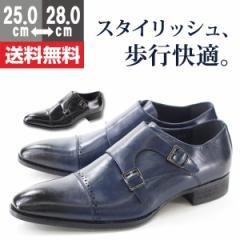 即納 あす着 送料無料 ビジネス シューズ メンズ 革靴 FRANCO GIOVANNI FG2303