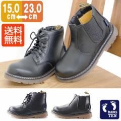 即納 あす着 送料無料 ブーツ ショート 子供 キッズ ジュニア 靴 HANG TEN