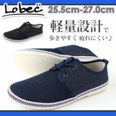 即納 あす着 スニーカー ローカット メンズ 靴 Lobec JMC-5020