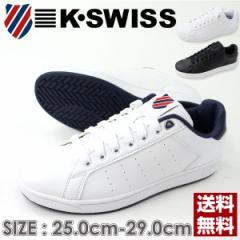 即納 あす着 送料無料 ケースイス スニーカー ローカット メンズ 靴 K-SWISS CLEAN COURT S CMF