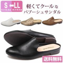 即納 あす着 送料無料 サンダル レディース スリッポン バブーシュ 歩きやすい 靴 grandfleur LYP0502