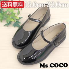 即納 あす着 送料無料 シューズ パンプス 子供 キッズ ジュニア 靴 Ms.COCO MC-1907