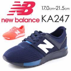 即納 あす着 送料無料 ニューバランス スニーカー ローカット 子供 キッズ ジュニア 靴 New Balance KA247