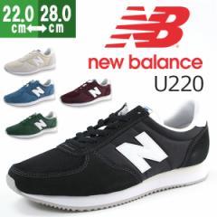 即納 あす着 送料無料 スニーカー メンズ レディース ニューバランス ローカット 靴 New Balance U220